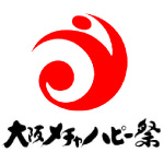大阪メチャハピー祭