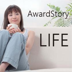 トロフィー・表彰記念品にまつわるアワードストーリー LIFE