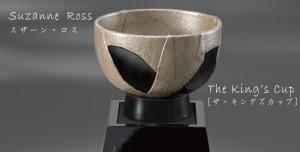 The King's Cup【ザ・キングズカップ】ZNA-9051