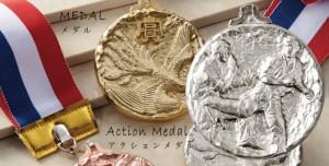 アクションメダル LA-65